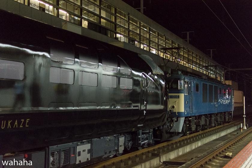 280826himeji_mizukaze-3.jpg