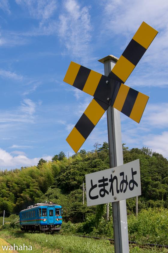 280903tantetsu4-1.jpg