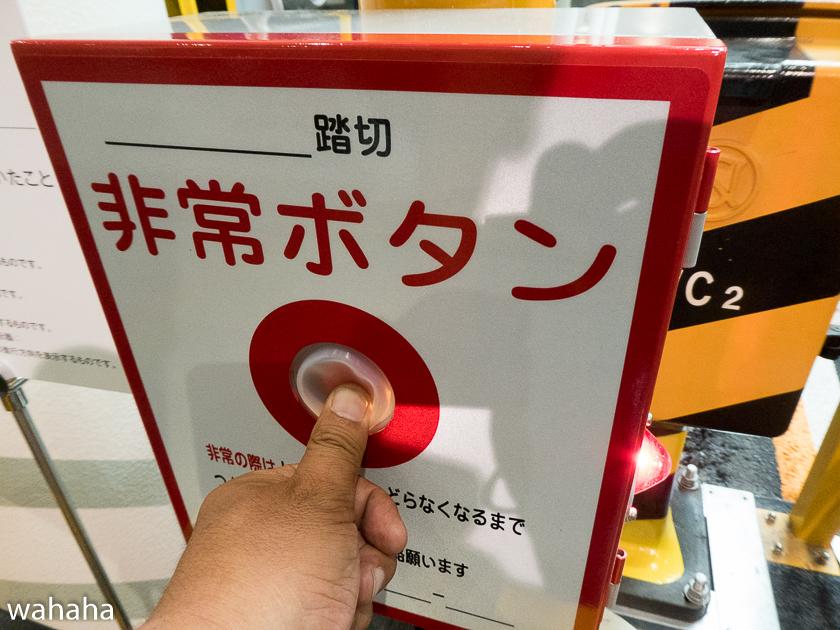 280910kyoto_tetsuhaku-18.jpg
