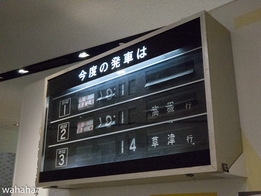 280910kyoto_tetsuhaku-21.jpg