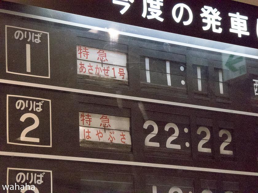 280910kyoto_tetsuhaku-22.jpg