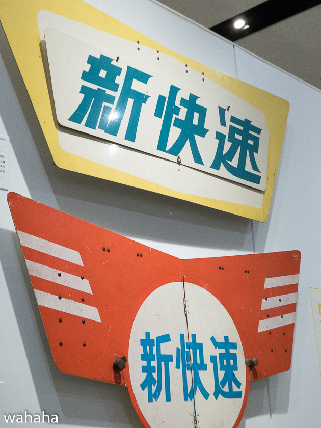 280910kyoto_tetsuhaku-26.jpg