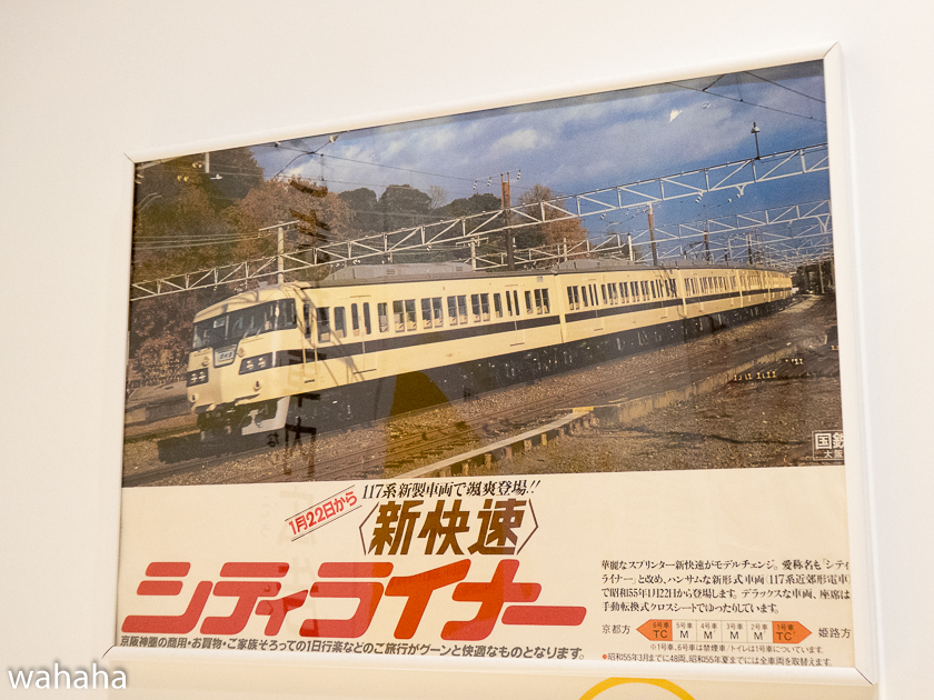 280910kyoto_tetsuhaku-27.jpg