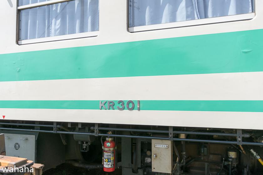 2809170kisyutetsudo-10.jpg