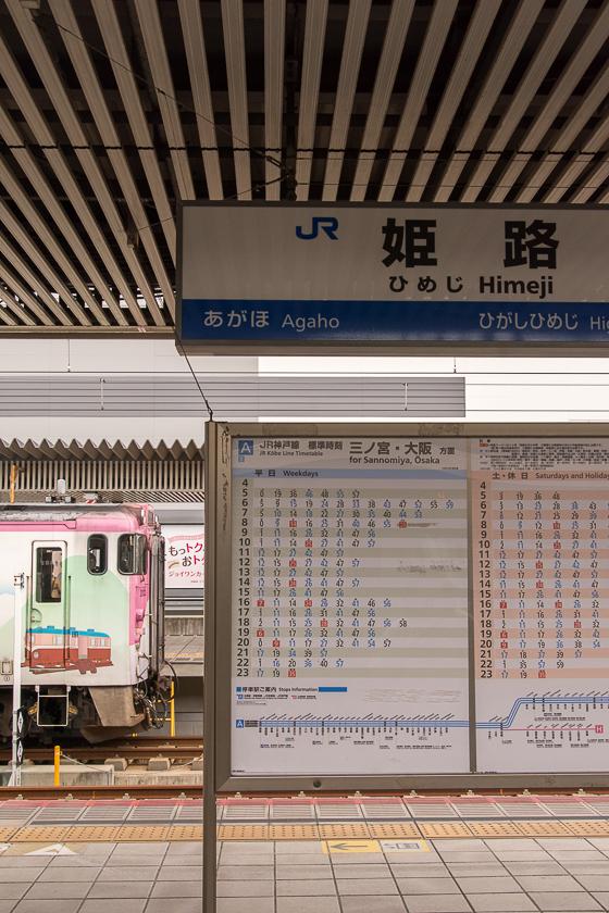 280925bashamichi_danrin--5.jpg