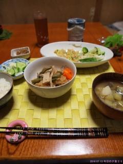2016 07 13 今日の夕食 E-5.jpg