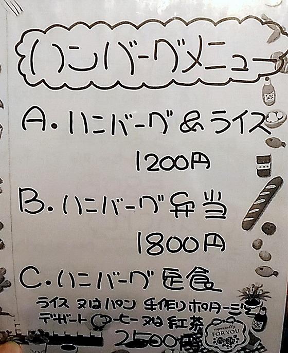 20160409_113821286.jpg