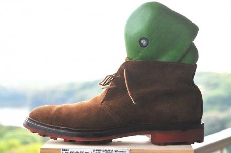 boot-tree