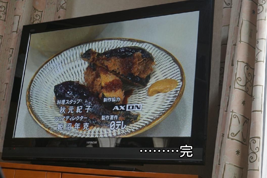 16-09-10-04-26-58-380_deco.jpg