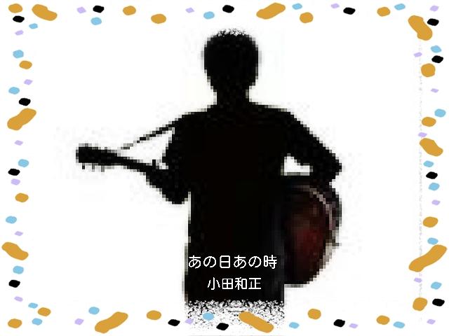 16-09-26-15-54-48-134_deco.jpg