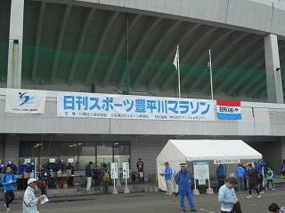 DSCN3213.jpg