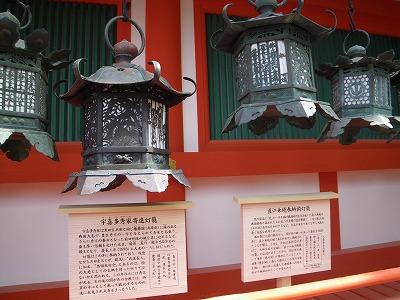 直江兼続寄進の灯篭