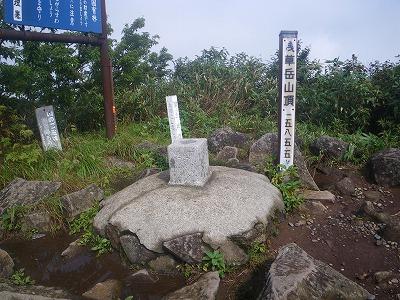 浅草岳山頂