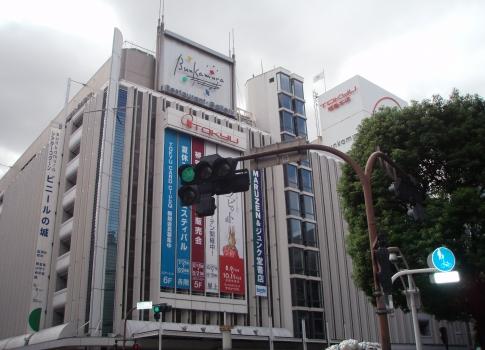 P819020東急Bunkamura