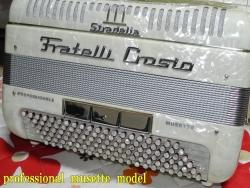 クロシオのベースボタン