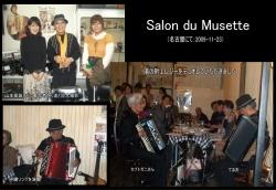 サロン・ド・ミュゼット2009-11-23