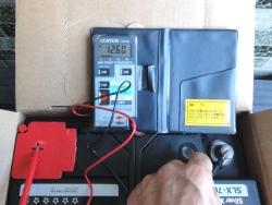 BOSCH 輸入車バッテリー SLX-7C -2
