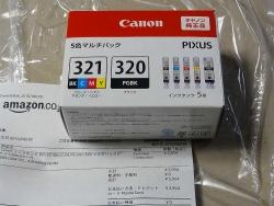 CANNONインク5色セットBCI-321/320マルチパック