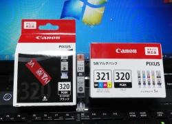 Canonプリンターのインク