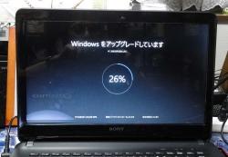 Windows10バージョンアップ20160702-01