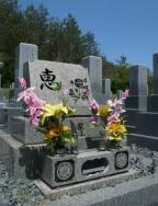 墓参り20160426-3
