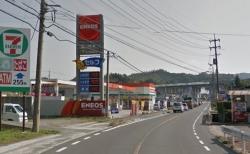 志和町のエネオスGS