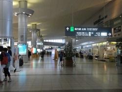 広島空港ビル20160725-1