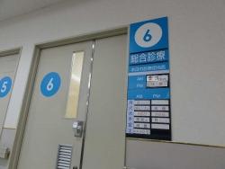 井野口病院20160606-2