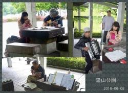 鏡山公園20160608-4a
