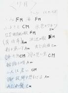 鏡山公園20160726-3