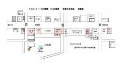 カリナコンサート~ミュージックアラカルト20140724-2