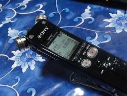 sony-IC_Recorder