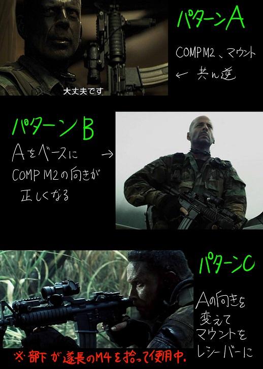 FC2-959-B-s.jpg