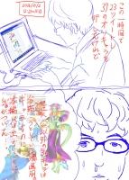 Twitter-xXx-019.jpg