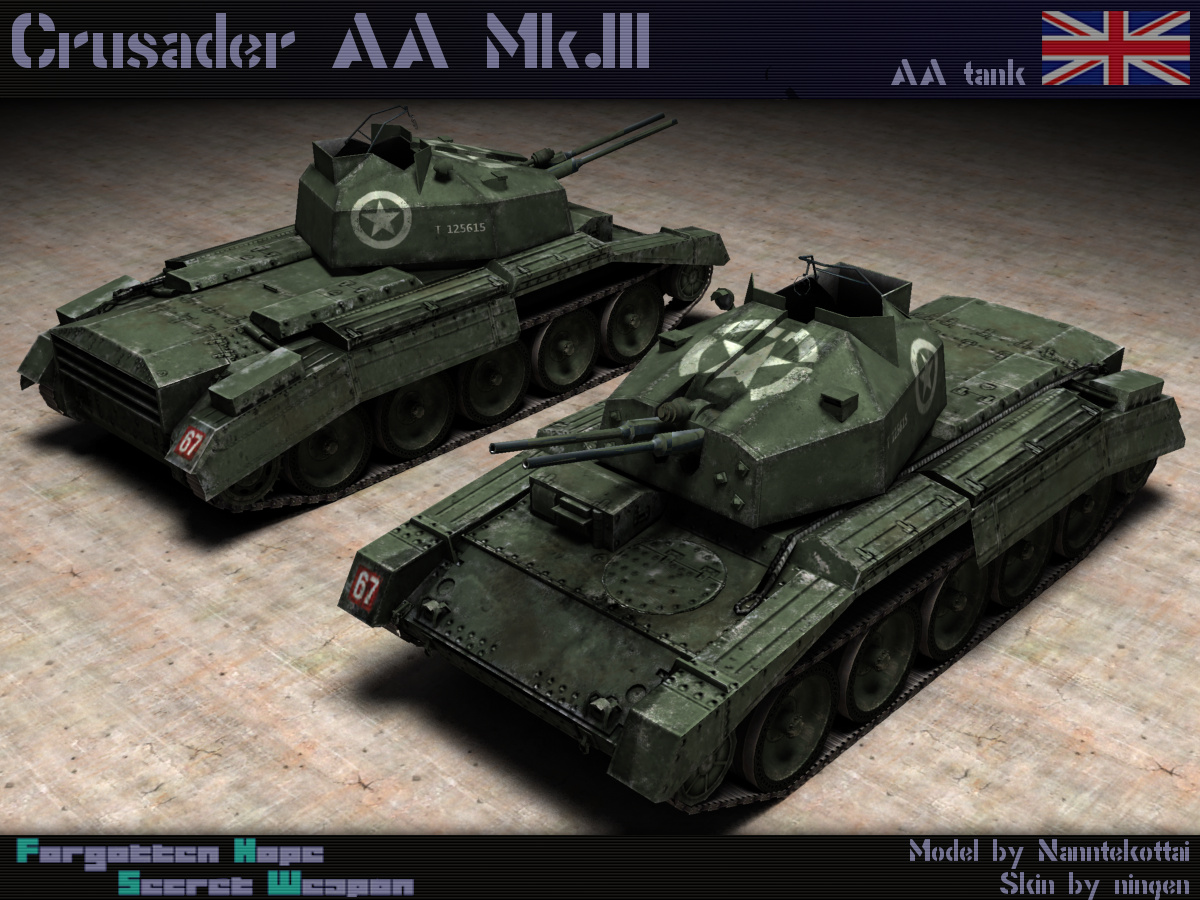http://blog-imgs-94.fc2.com/w/b/m/wbmuse/CrusaderAA.jpg