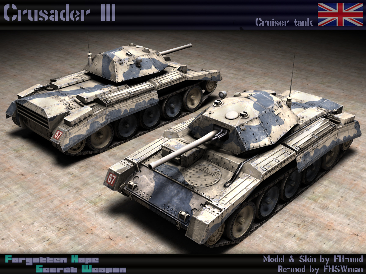http://blog-imgs-94.fc2.com/w/b/m/wbmuse/CrusaderIII.jpg