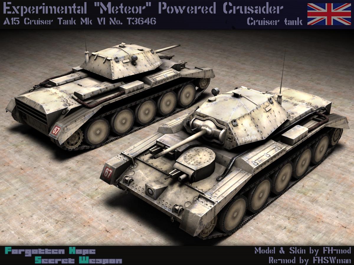 http://blog-imgs-94.fc2.com/w/b/m/wbmuse/CrusaderI_Meteor.jpg
