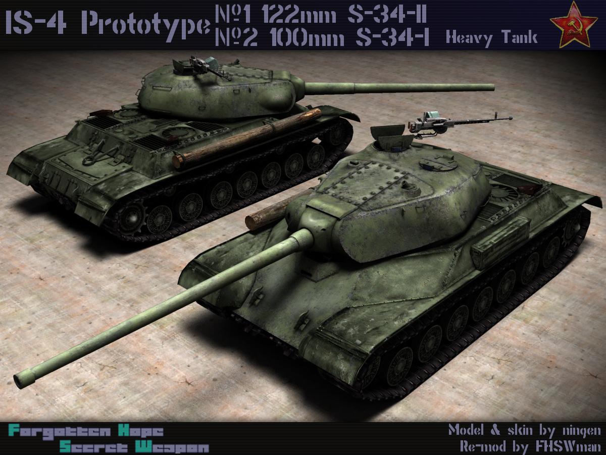 http://blog-imgs-94.fc2.com/w/b/m/wbmuse/IS-4prot2.jpg