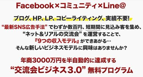 2016-09-02_172942.jpg
