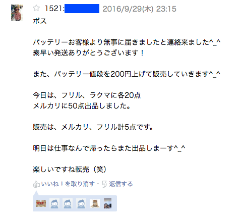 20161011232207465.png