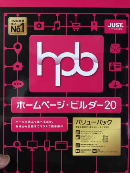 hpb2001.png