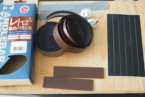 茶色のバーテープ