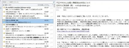 160810_123.jpg