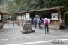 白谷雲水峡1(入口)