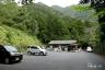 千尋の滝入口