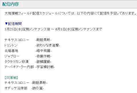 s_tewyedfas・・ry(2)