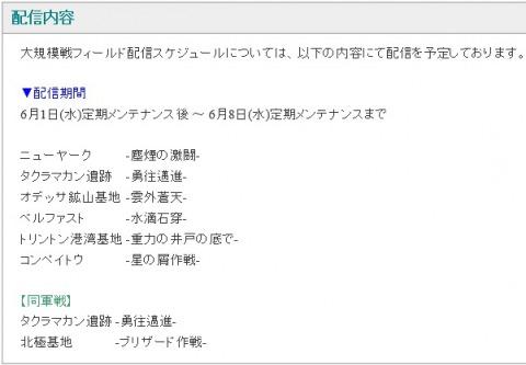 s_fg (1)