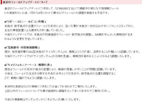s_kusosakuga (3)