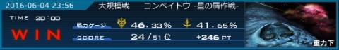 s_taisyo (4)