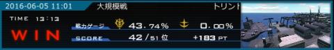 s_taisyo (7)